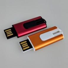 Baird USB Keys